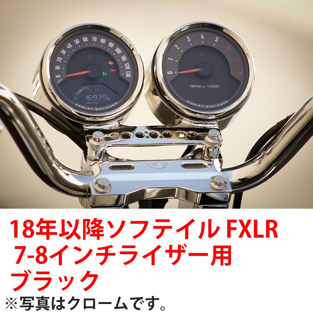 スピードキングス■デュアルゲージセットアップ 7-8インチライザー用 ブラック【2018FXLR】
