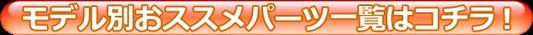 orangebanner