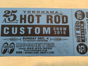 HCS2016 Yokohama Hot Rod Custom Show 前売りチケット