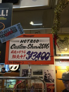 YOKOHAMA HOT ROD CUSTOM SHOW 2016 前売りチケット