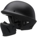 BELLヘルメット ROGUE(ローグ) マットブラック