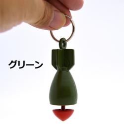 ガーディアンベル■GUARDIAN BELL / Da Bomb ダボム