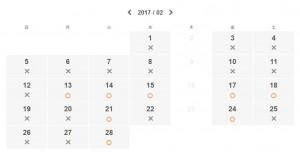 パインバレー インジェクションチューニング WEB予約システム