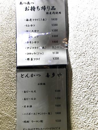 kitaya02