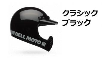 moto3_01