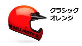 moto3_02