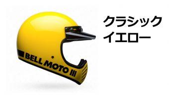 moto3_06