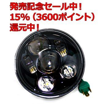 PV-LED575-BK_02