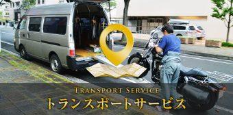 options-transport-main-visual