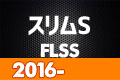 002_FLSS_01