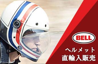 banner-helmet