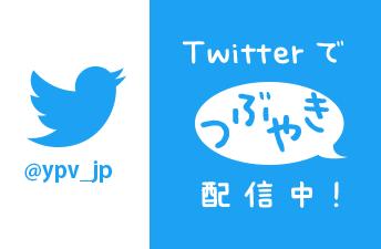 banner-twitter