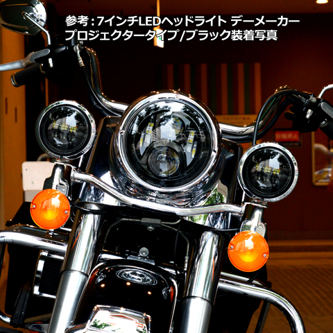 PV-LED4-BK1