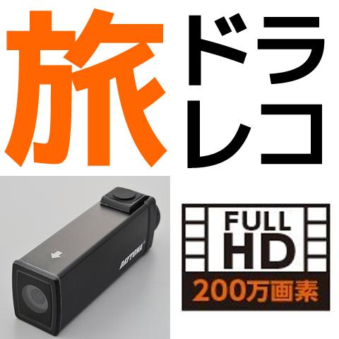 DDR-S100_1
