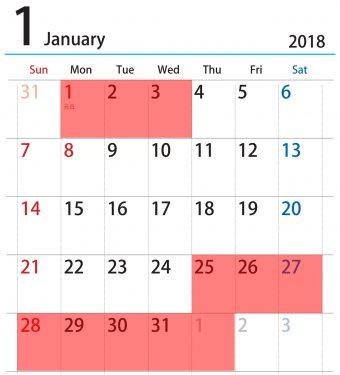 201801calendar-newsim-a4-20
