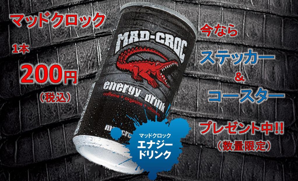 MAD-CROC1