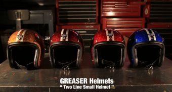 小さいジェットヘルメット登場!!グリーサーシリーズ取り扱い開始。
