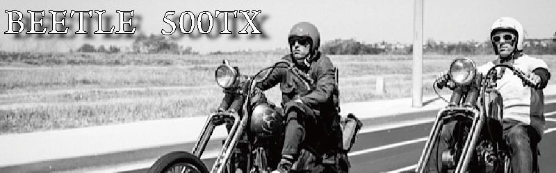 500TX1