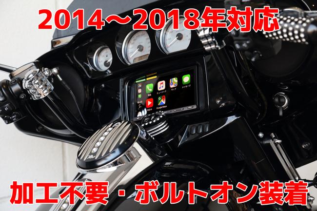 SONY-XAV-AX5000_11