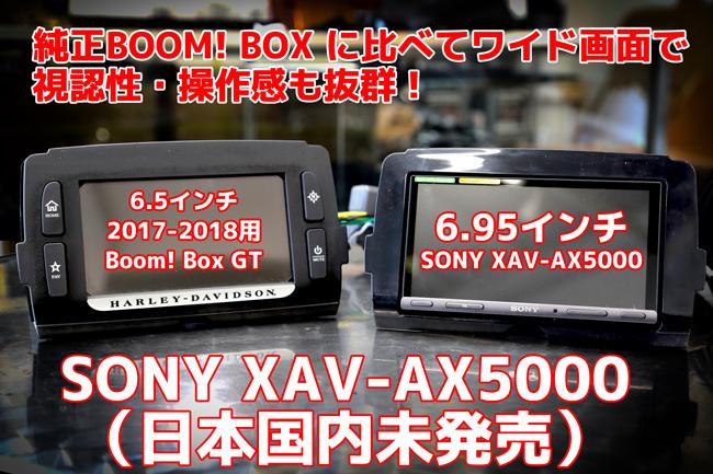 SONY-XAV-AX5000_13