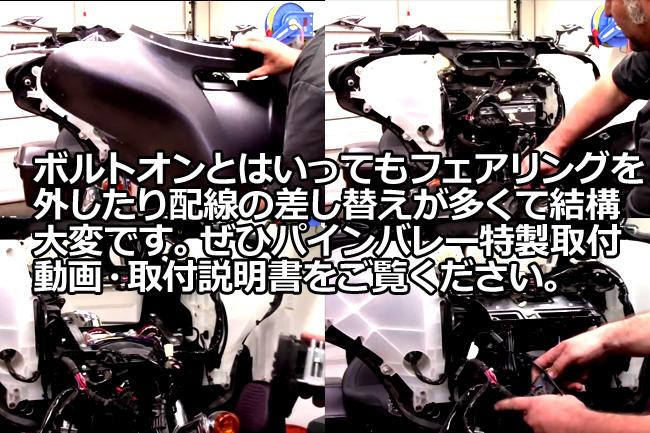 SONY-XAV-AX5000_19