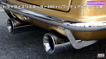 【100馬力】ハーレー トライクサウンド聞き比べ動画
