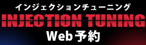 blog-banner01