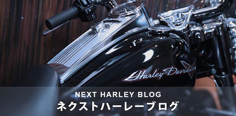 blog-main-visual2