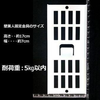 AR-FD_02