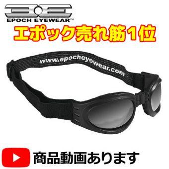 EEFGCSP_999
