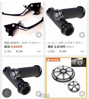 写真 2019-09-08 13 50 21