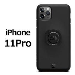 QLC-IP11PRO_1