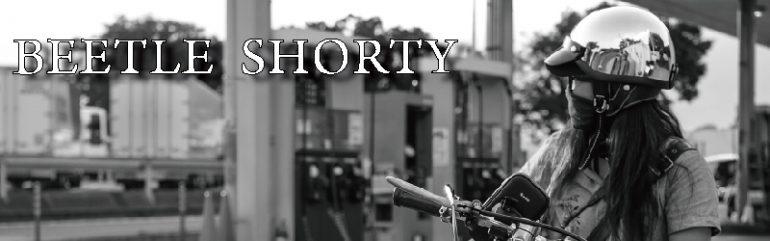 SHORTY1