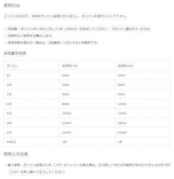 LP-15_4