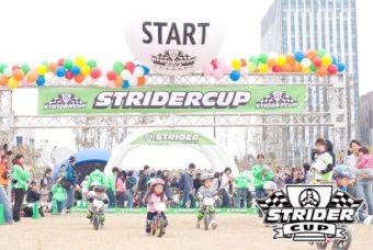 strider_cup