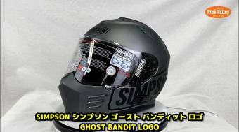 """【イナッキー】""""USA限定"""" 『SIMPSON/シンプソン』ヘルメットが数量限定で入荷しました♪"""