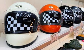 """【動画あり】""""復活""""アメリカ最古のヘルメット『McHAL(マックホール)』の在庫分が入荷しました♪ [イナッキー]"""