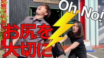 【イナッキー】「オールシーズン快ケツ宣言!」ドッペルギャンガーのシートクッション最強説!