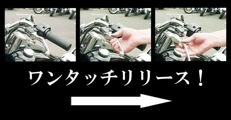 security_clutch_lever_onetouch