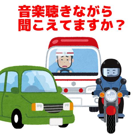 """【動画あり】""""周りの音が聞こえる""""安全・快適なヘルメット用スピーカー「音」にこだわった機能とは"""